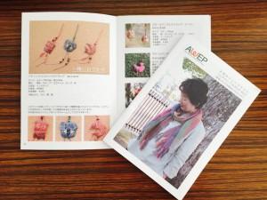 カタログ2015写真