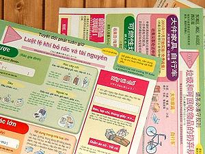 FACILが翻訳した多言語パンフレット