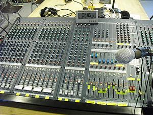 Mixer: YAMAHA IM8-24