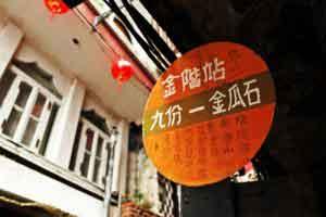 中国の市街地風景