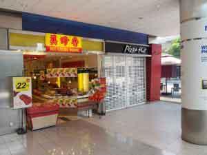 シンガポール市街地の商店