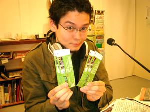 Shaketoward2008チケットプレゼント