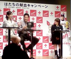 田中将広くん二十歳の献血