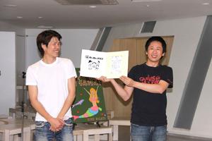 FMわぃわぃサポーターズクラブ~わぃわぃクラブ2009年総会~