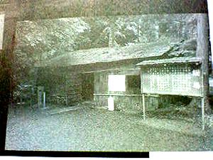 丹波マンガン記念館 飯場
