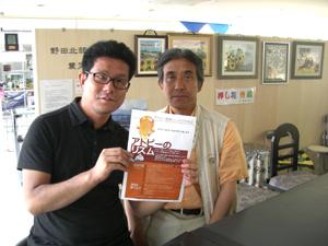 神戸からの発信、アトピー患者と皮膚科の専門医が語る「アトピーのリズム」