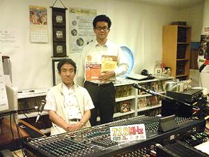 アトピーのリズム9月番組、担当の高山哲是さんと玉置医師