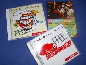 「All Swamps(オールスワンプス)」FFEE(フィー)さん(Vo)CD
