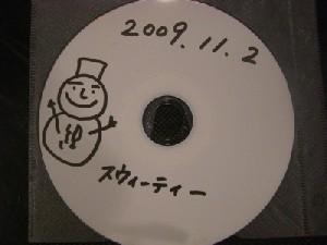 後藤雪絵さんCD