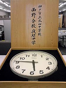 震災の時間で止まった時計
