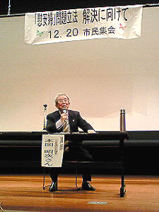 岡本さん講演