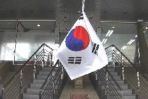 大韓民国大阪領事館