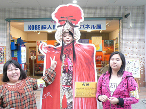 JR新長田駅南地域のまちづくり地域を探訪!「三国志プロジェクト」を映像で紹介!