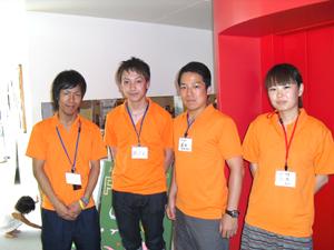 神戸学院大学学生