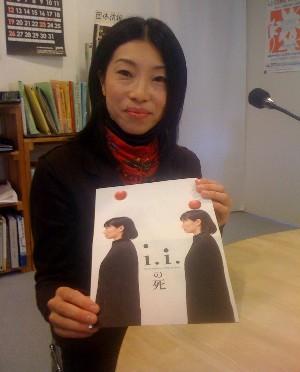 ガラパゴス楽団の宮北裕美さん、18日と19日に新長田でダンスパフォーマンス公演