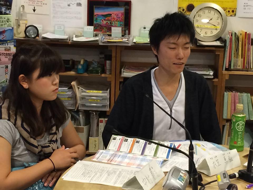 秋吉ゼミの学生