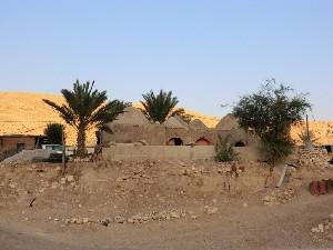 パレスチナコミュニティセンター