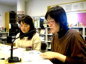 住友ゴム工業梅村さんと中木さん
