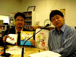 佐藤さんと吉野さん