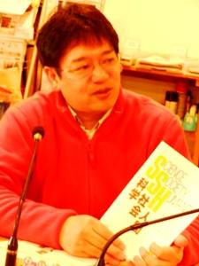 吉野太郎氏