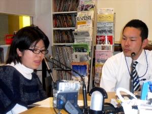 長田ボランティアセンター