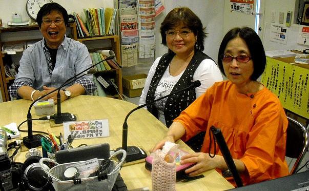 アイ to アイズ(6月21日放送)再放送のお知らせ