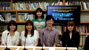 関西学院大学山中研究室
