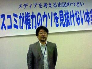 高田昌幸さん元北海道新聞、現在高知新聞記者
