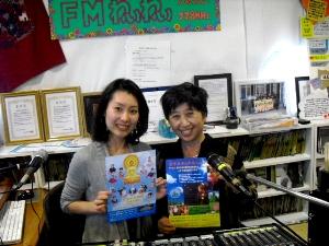 10月29日の中国語番組「華声」担当は王秋雲と山田春菜~日中友好40周年!文化はつながりの大きな力