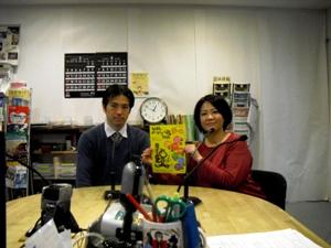 岡田さんと井神さん