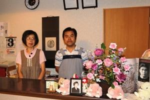 小川旅館ご夫妻