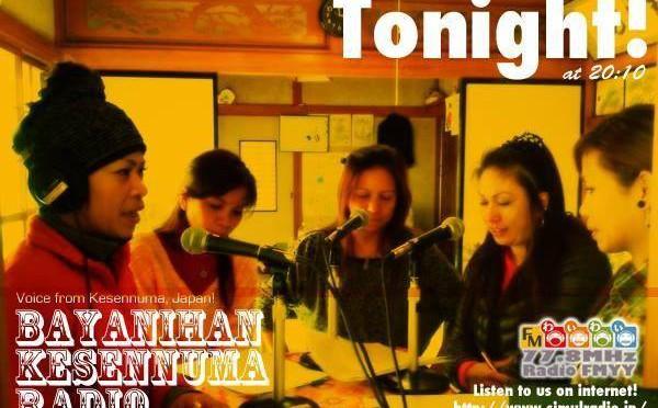 バヤニハン気仙沼ラジオ!ついに地元のけせんぬまさいがいエフエムでレギューラーとして放送開始!