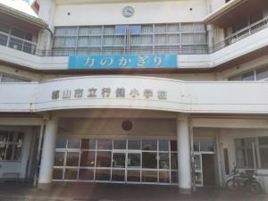 150901_school