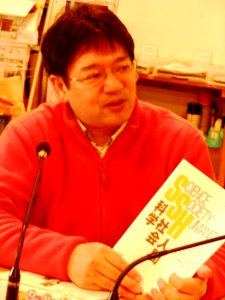 吉野太郎さん
