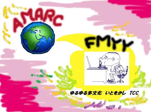 神田_tcc_fmyy_amarc