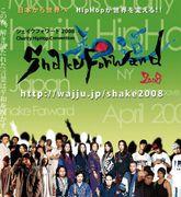 「Shake Forward!™ 2008」ポスター