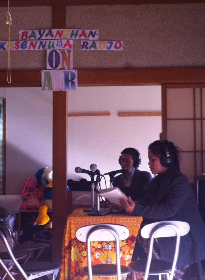 bayanihan気仙沼Radio