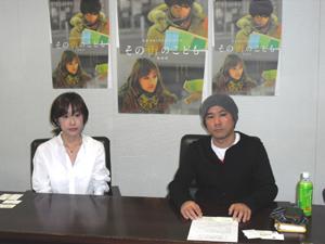 その街のこども NHKでのインタビュー