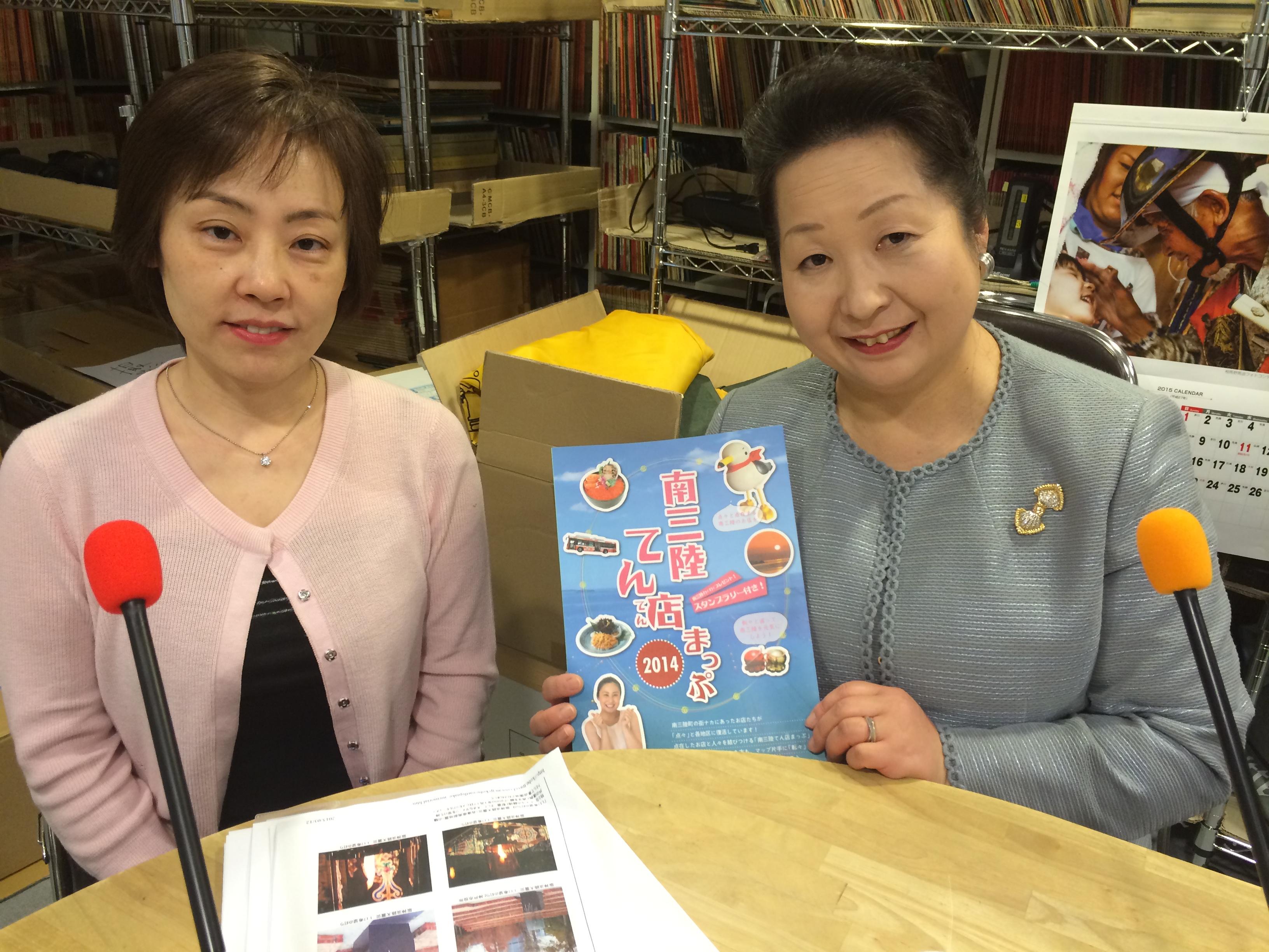 山地久美子さんとホテル観洋女将阿部憲子さん