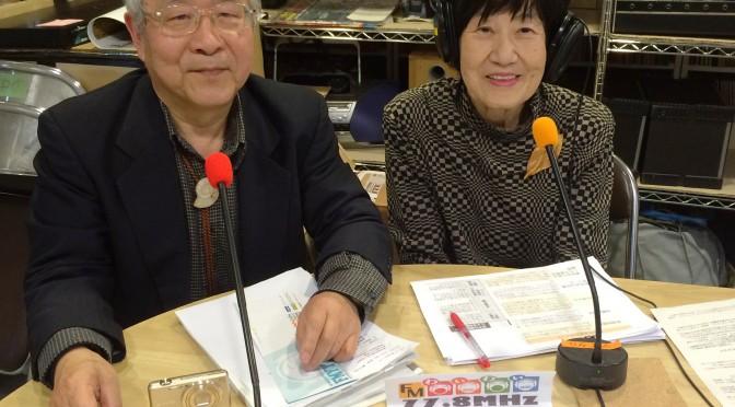 毎週水曜日「ももっちおばちゃんのラジオお昼便」4月22日からは「高浜原発の稼働差し止め判決」その意義を5回にわたって放送