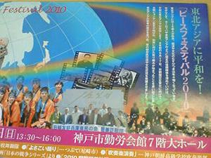 まちはイキイキきらめきタイム 2010,9,23(木)号