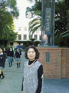 大阪女学院の前で朴明子さん