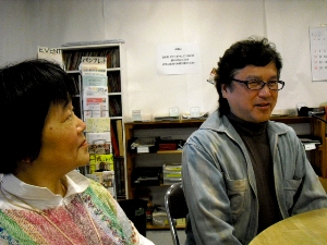 濱田ご夫妻