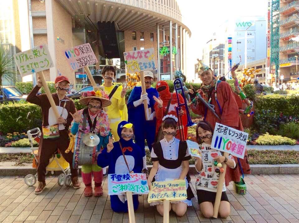 IIYO楽園パレード