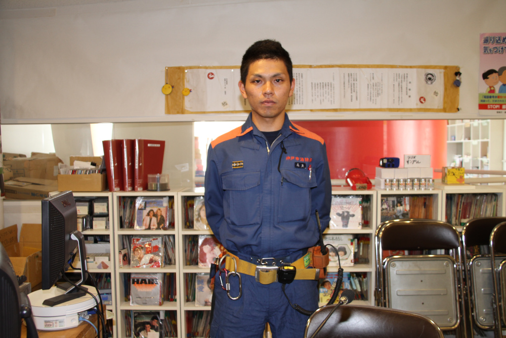 消防署高良翔太さん