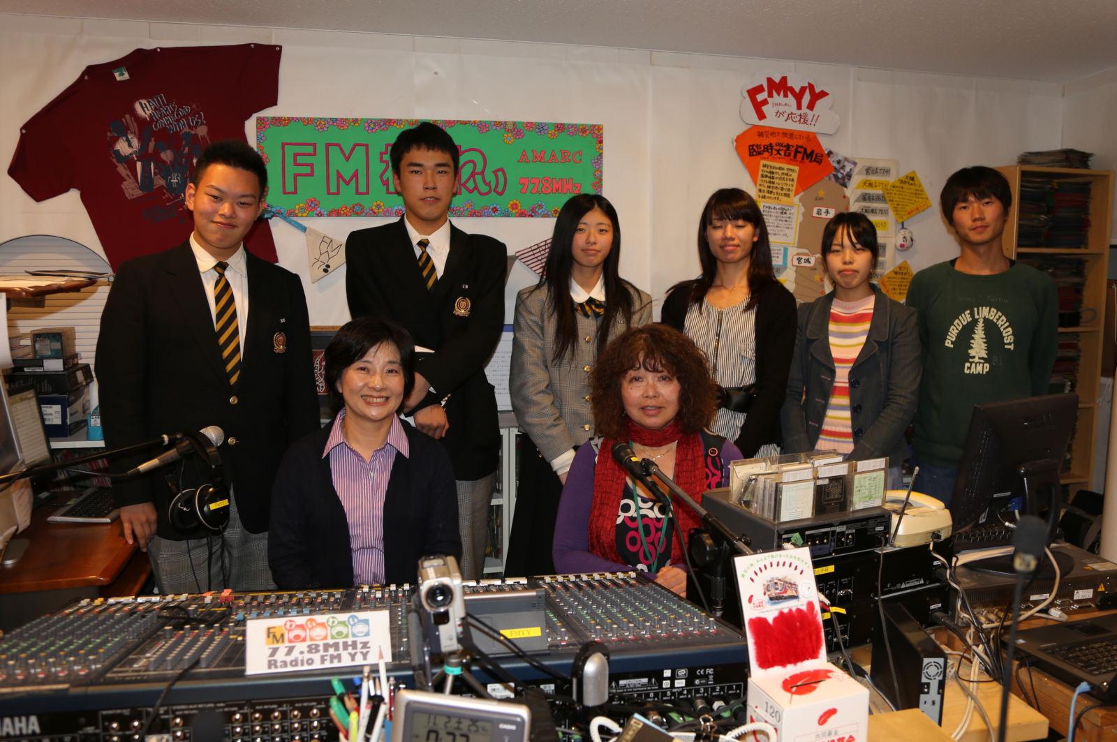 大槌高校と神戸大学生