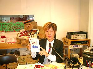 KOBE Biennale 2007 コンテナ作品入賞者