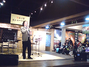 日本最大の琉球ワールドでの第一回徳之島一切節大会!大盛況!!