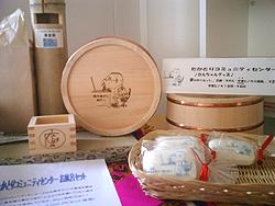 長野県南木曽のヒノキの桶・一合枡など