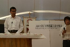 AMARC JAPAN 設立集会